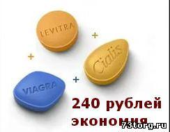 Viagra Cialis Levitra What'S Best
